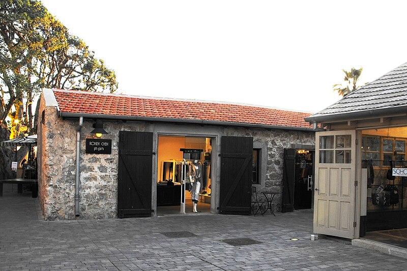 התחנה - תחנת הרכבת הישנה בת