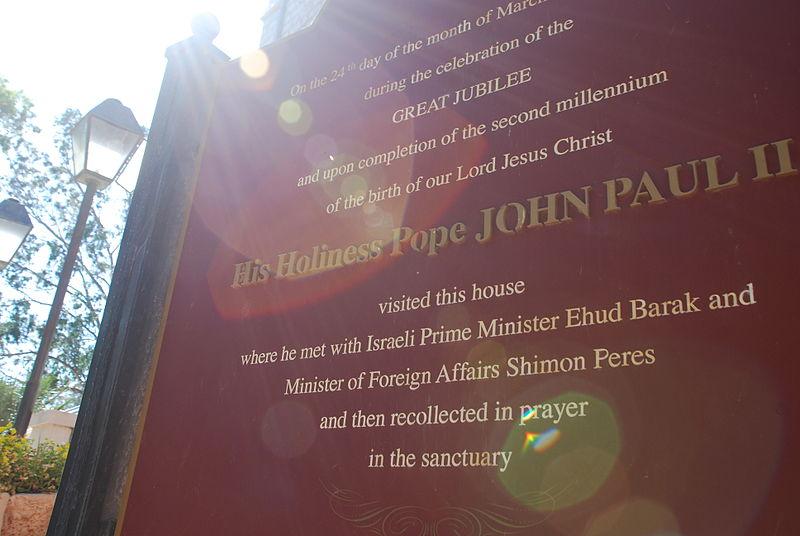 Tiberias Pope John Paul