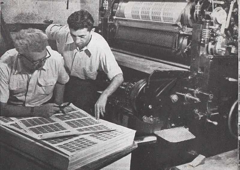 הדפסת בולים ישראלים