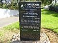 PikiWiki Israel 5665 15th maccabiah memorial.jpg