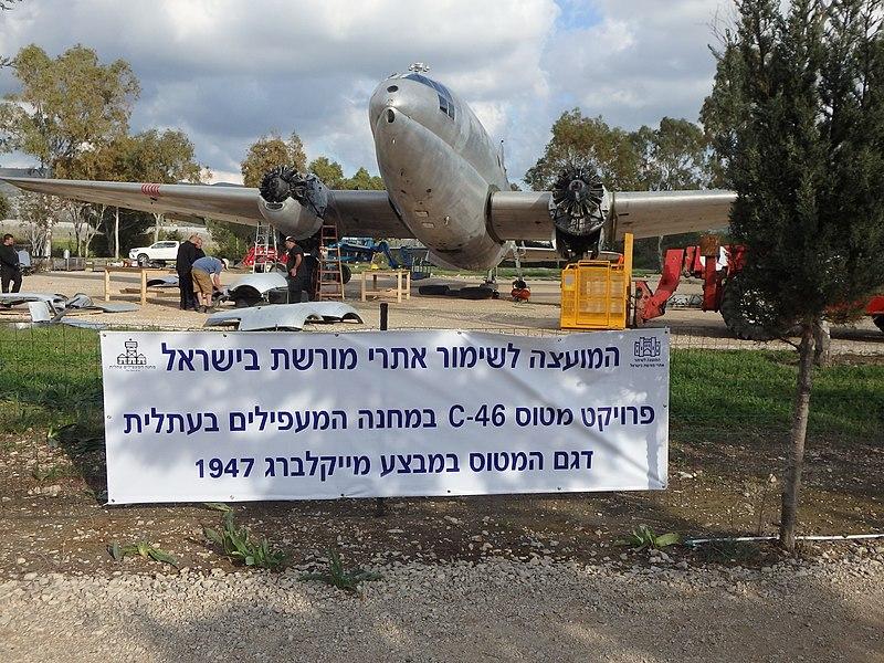 המטוס בבנייתו והשלט