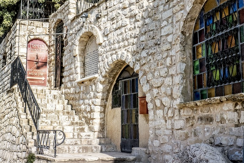 צפת העתיקה,מוזיאון בית המאירי