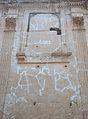Pilastres, església de la cartoixa de Valldecrist.JPG