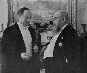 Oswald Pirow - Oswald Pirow (left) with Dr Hendrik Muller