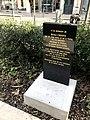 Plaque commémorative des victimes de la déportation à Vichy.jpg