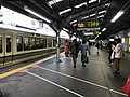 Platform of Kyobashi Station (Osaka Loop Line) 7.jpg