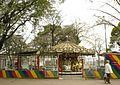 Plaza aristobulo del valle2.jpg