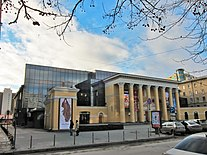 Pobeda cinema in Novosibirsk.jpg