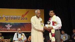 Ashok Chavda - Ashok Chavda at Sahitya Akademi, New Delhi on the event of Yuva Puraskar - 2013
