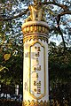 Pole saying Shwedagon Compound.JPG