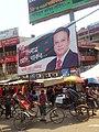 Political billboards at Dhaka.jpg