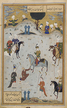Polo game from poem Guy u Chawgan 2.jpg