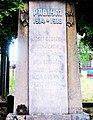 Pomník padlým v 1.světové válce v Pařezské Lhotě (Q66218736) 01.jpg