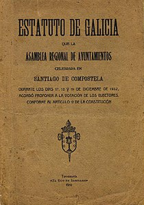 Portada del Estatuto de Autonomía de Galicia de 1936.jpg
