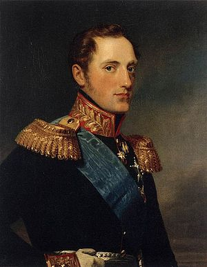 Russian interregnum of 1825 - Image: Portrait of Grand Duke Nikolai Pavlovich (Hermitage)