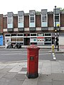 Post Office, Hampstead High Street, NW3 - geograph.org.uk - 849008.jpg