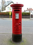 Post box at Pensby Post Office.jpg