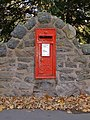 Postbox on the old A5, Ketley - geograph.org.uk - 1027406.jpg