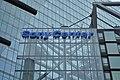 Potsdamer Platz - Sony Center 01.jpg