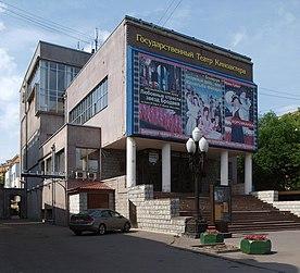Театр киноактера москва
