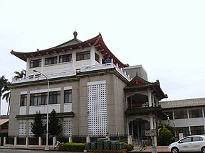 Practice Hotel of National Taichung Agricultural Senior High School.JPG