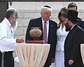 President Trump visit to Israel, May 2017 DSC 3545AODS (34829149475).jpg