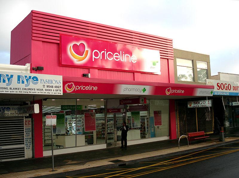 File:Priceline Pharmacy.jpg