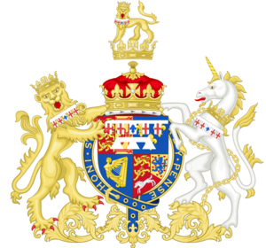 Prince William Frederick, Duke of Gloucester and Edinburgh - Arms of Prince William Frederick