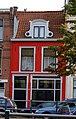 Prinsegracht 58.jpg