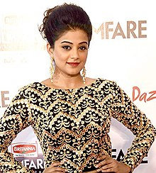 Priyamani at Filmfare Awards South (cropped).jpg