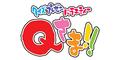 Program 201 logo image.png