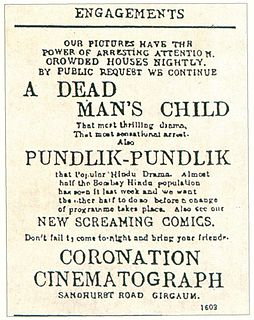 <i>Shree Pundalik</i> 1912 Indian film
