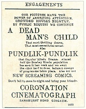 Dadasaheb Torne - Advertisement in the Times of India on 25 May 1912 announcing the screening of the first feature film of India, Shree pundalik