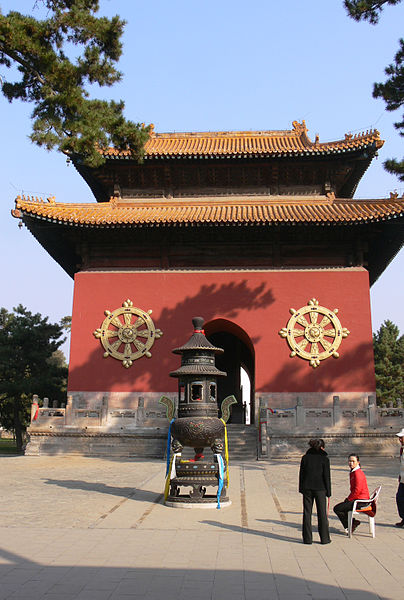File:Qianlong tablet pavilion Putuo Zongcheng.jpg