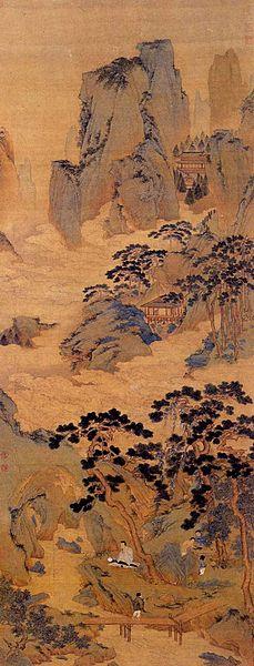 File:Qiu Ying Jade Cave Fairy Land.jpg