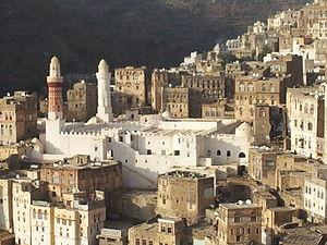 Queen Arwa Mosque - Image: Queen Arwa al Sulayhi Masjid