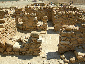 Qumran - Rooms on the western side of the main building at Qumran.