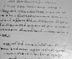 A. R. Raja Raja Varma - A. R. Raja Raja Varma handwriting