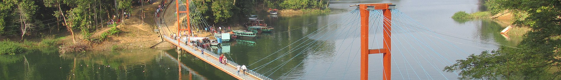 Rangamati Hanging Bridge View (cropped).jpg