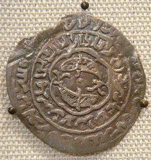 Rasulid dynasty - Coin of the Rasulids, Aden, Yemen, 1335.