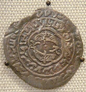 Rasulid dynasty - Coin of the Rasulids, Aden, Yemen, 1335.