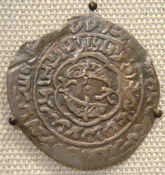 File:Rasulids Aden Yemen 1335.jpg