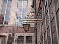 Rathaus bremen 004.jpg