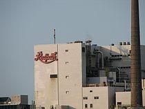 Redpath sugar refinery.jpeg