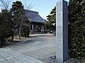 Renkou-ji (Nishio).jpg