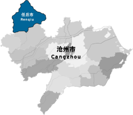 Renqiu City map,Hebei Province,P.R.China.png