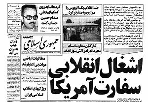 Islamic Republican (newspaper) - Revolutionary occupation of U.S. embassy Title of Islamic Republican newspaper in November 5, 1979