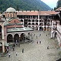 Rila Monastery. Рила, Болгария - panoramio.jpg