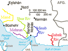 Iran Rivers Map Shur River   Wikipedia