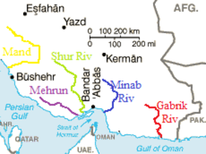 Mehran River - Map of rivers in South Iran